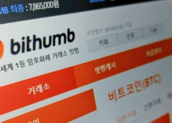 Bithumb operations